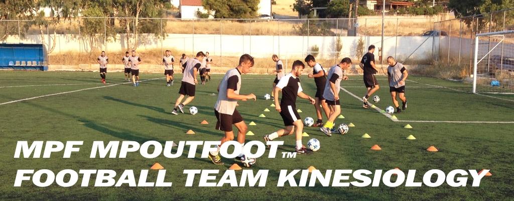 MPF-training-Kinisiologia-podosfairou-2-mpoutfoot-se-omada-podosfairou-Mpoutros-Dimitris-mpfexperience