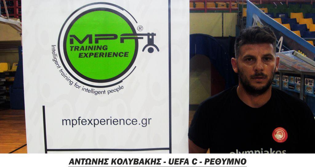 pistopoiimenoi-proponites-kinisiologias-podosfairou--antonis-kolivakis-2-mpfexperience