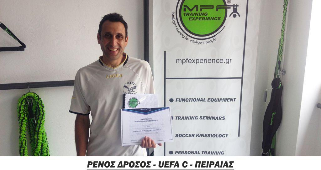 pistopoiimenoi-proponites-kinisiologias-podosfairou-drosos-renos-1-mpfexperience