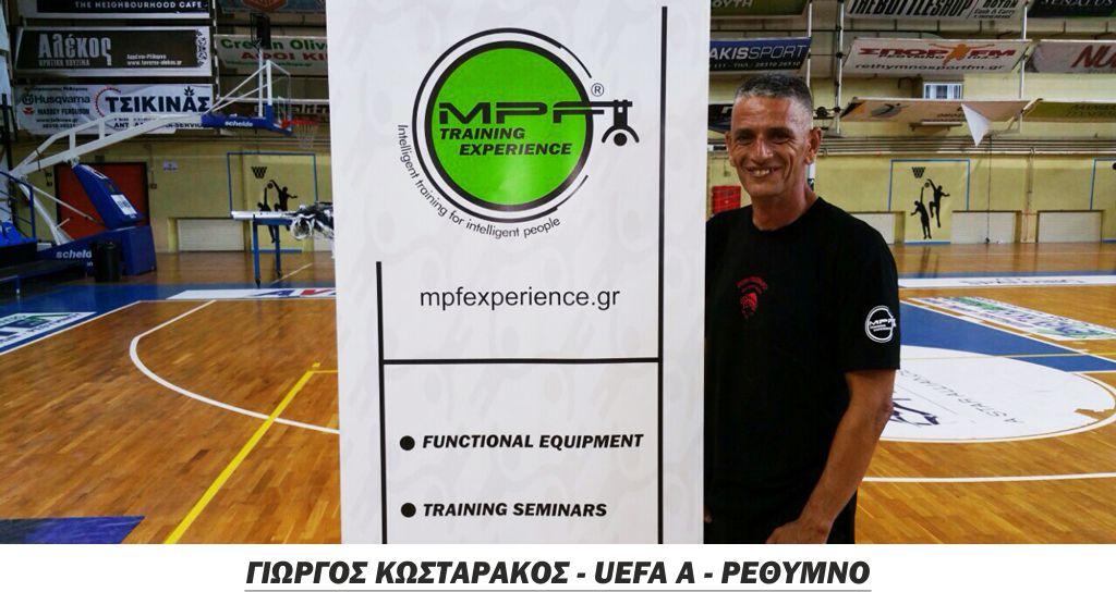pistopoiimenoi-proponites-kinisiologias-podosfairou-georgios-kostarakos-2-mpfexperience