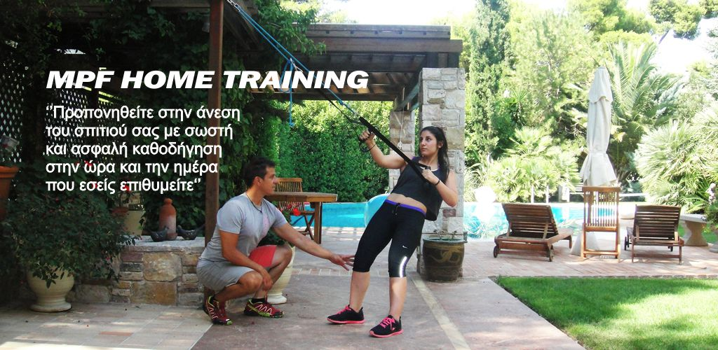 MPF-experience-personal-training-4a-Mpoutros-Dimitris-mpfexperience