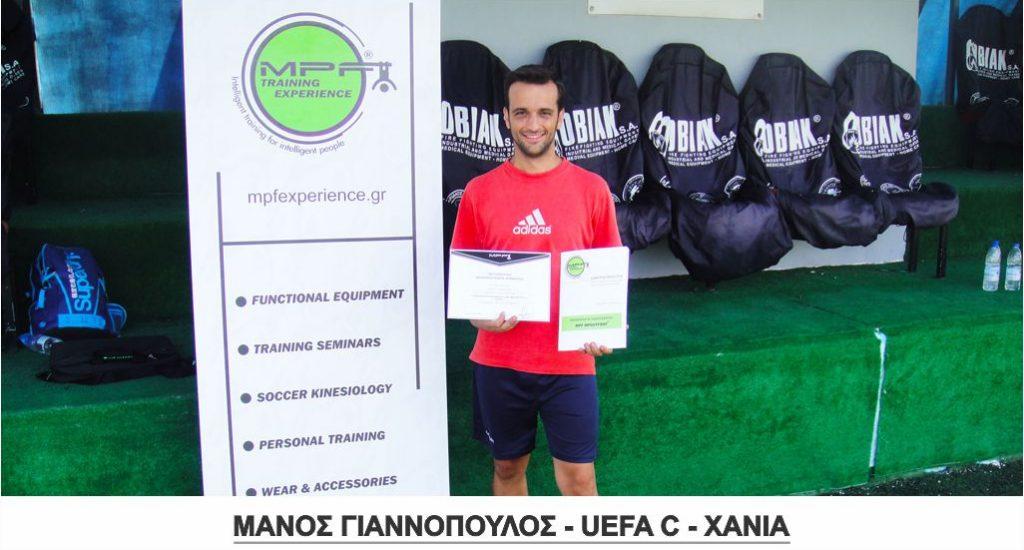 pistopoiimenoi-proponites-kinisiologias-mpf-2017-makis-giannopoulos-chania-1