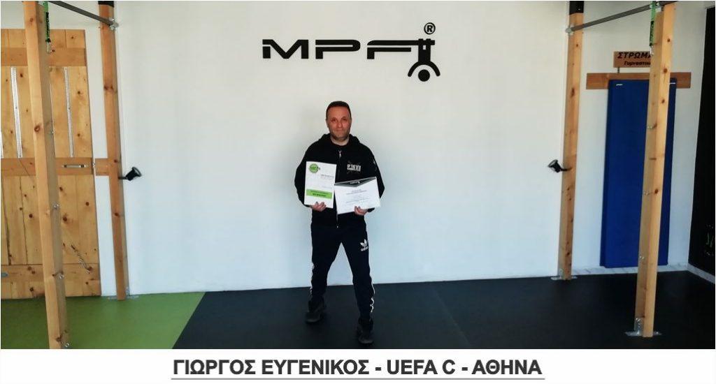 pistopoiimenoi-proponites-kinisiologias-podosfairou-giorgos-eugenikos-athina-2019a